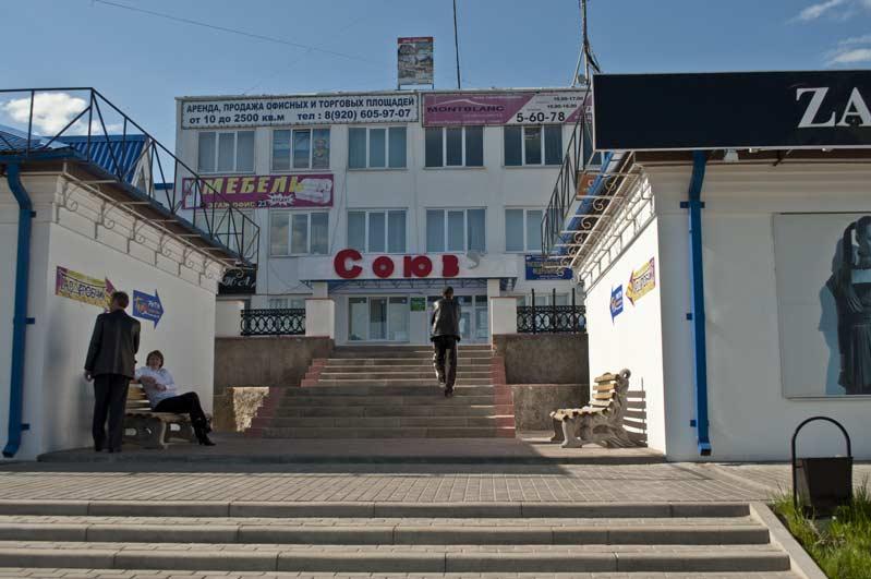 Детская поликлиника на тюленева 6 регистратура