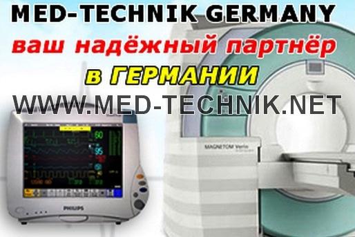 Запчасти, ремонт, обслуживание медтехники из германии.