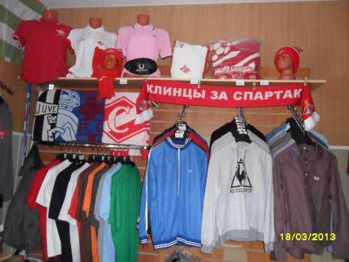 """Магазин одежды """"князь"""""""