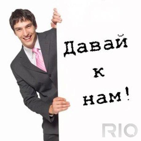 ищу работу в москве на лето