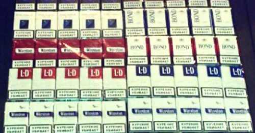 Сигареты в москве, новые мрц