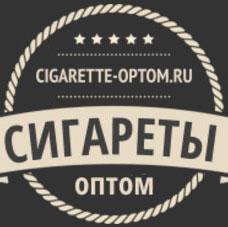 Сигареты по всей россии, лучшее качество. доставка в ваш город