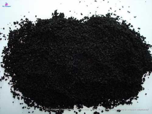 Приобретаем активированные угли