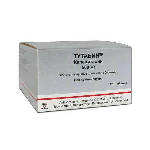 Куплю лекарство тутабин