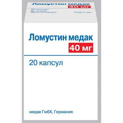 Куплю лекарство ломустин