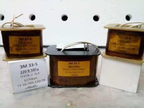 Электромагнитные катушки по выгодным ценам