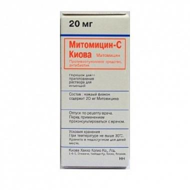Покупаю митомицин с киова