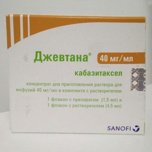Куплю лекарство джевтана