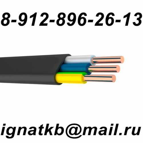 Куплю кабель/провод с хранения