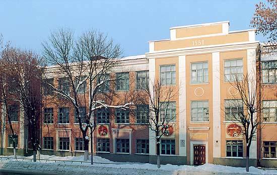 город нурек 5 школа знакомства