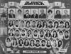 11Б. 3 средняя школа. 1990г.