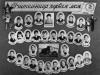 3 средняя школа 3Е 1983г.