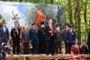 Митинг на мемориальном кладбище в Клинцах