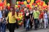 Праздничное шествие 9 мая