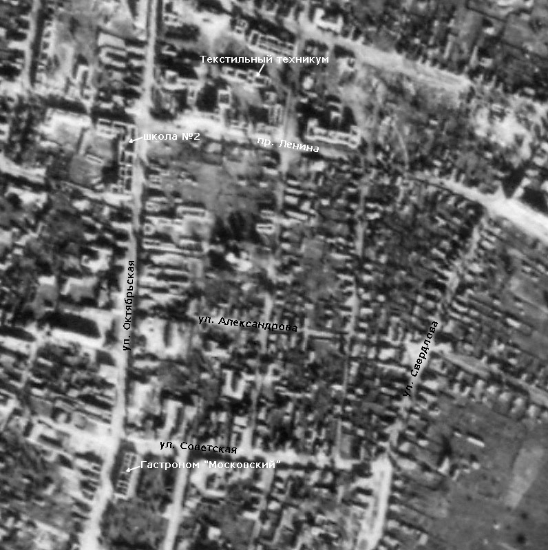 26.9.1943. Аэрофотосъемка Люфтваффе Высота съёмки 7800 м. Приблизительный масштаб 1:39000. Увеличенный фрагмент