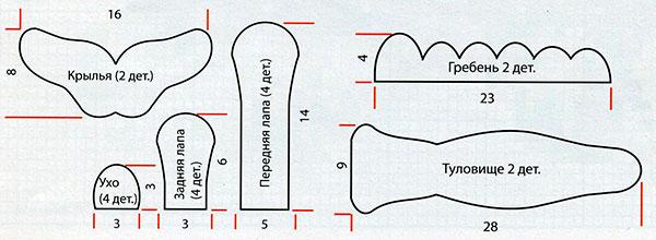 Схема выкройки для чехла Дракоша