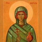 День памяти святой Анастасии. 4 января