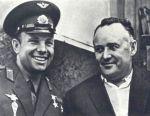 День космонавтики. Королев и Гагарин