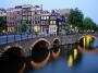 Свадебные туры в Амстердам
