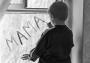 Выбор формы устройства детей оставшихся без попечения родителей