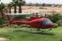 Современные вертолетные площадки