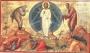 Преображение Господне. История и традиции
