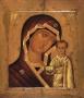 Православные иконы и их почитание