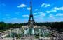 Франция. Путешествие во Францию