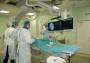 Лечебно-диагностический центр флебологии