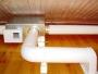 Как выбрать вентиляционную систему?