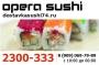 Наука о суши