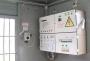 Эффективный прием и распределение электроэнергии