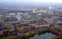 Воскресенск - город с уникальным прошлым и современным настоящим