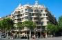 Где купить недвижимость в Испании