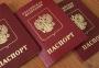 Правила получения паспорта РФ в 20 лет