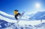 Идеальный сноуборд для новичка