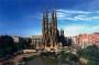 Виды туров в Испанию