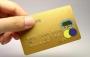 Главные правила пользования кредитной картой