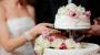 Свадебные хлопоты решает itortilla