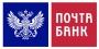 «Почта Банк» — надежная возможность сохранить и увеличить сбережения