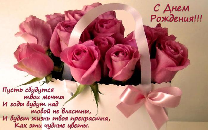 Красивые слова поздравления любимому