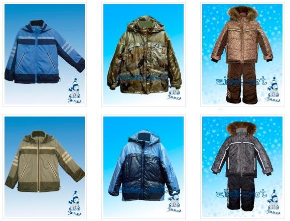 Описание: российские производители детской зимней одежды. . . Автор