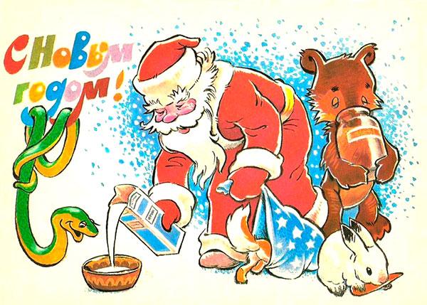 Праздничная новогодняя Ёлка 2013 и Рождество!