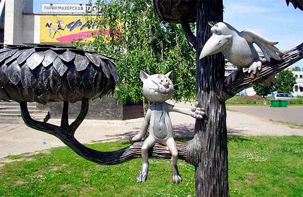 Памятники в воронеже котенок с улицы лизюкова есть изготовление памятников в ставрополе Каширская