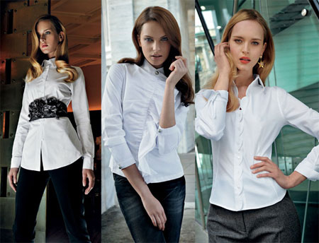 Белые Блузки Для Офиса В Москве