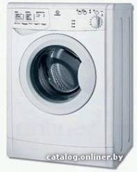 Стиральная машина: выбираем домашнюю помощницу