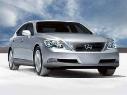 Приобретаем автомобили Lexus на еmarket.ua