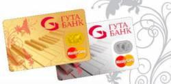 Как оформить кредитную карту