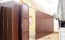 Ремонт. Из чего построить забор?