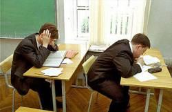 Секрет успеха сдачи экзамена, зачета или контрольной работы